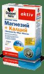 Допелхерц (Doppelherz) Магнезий, Калции и Витамин D3 таблетки x30